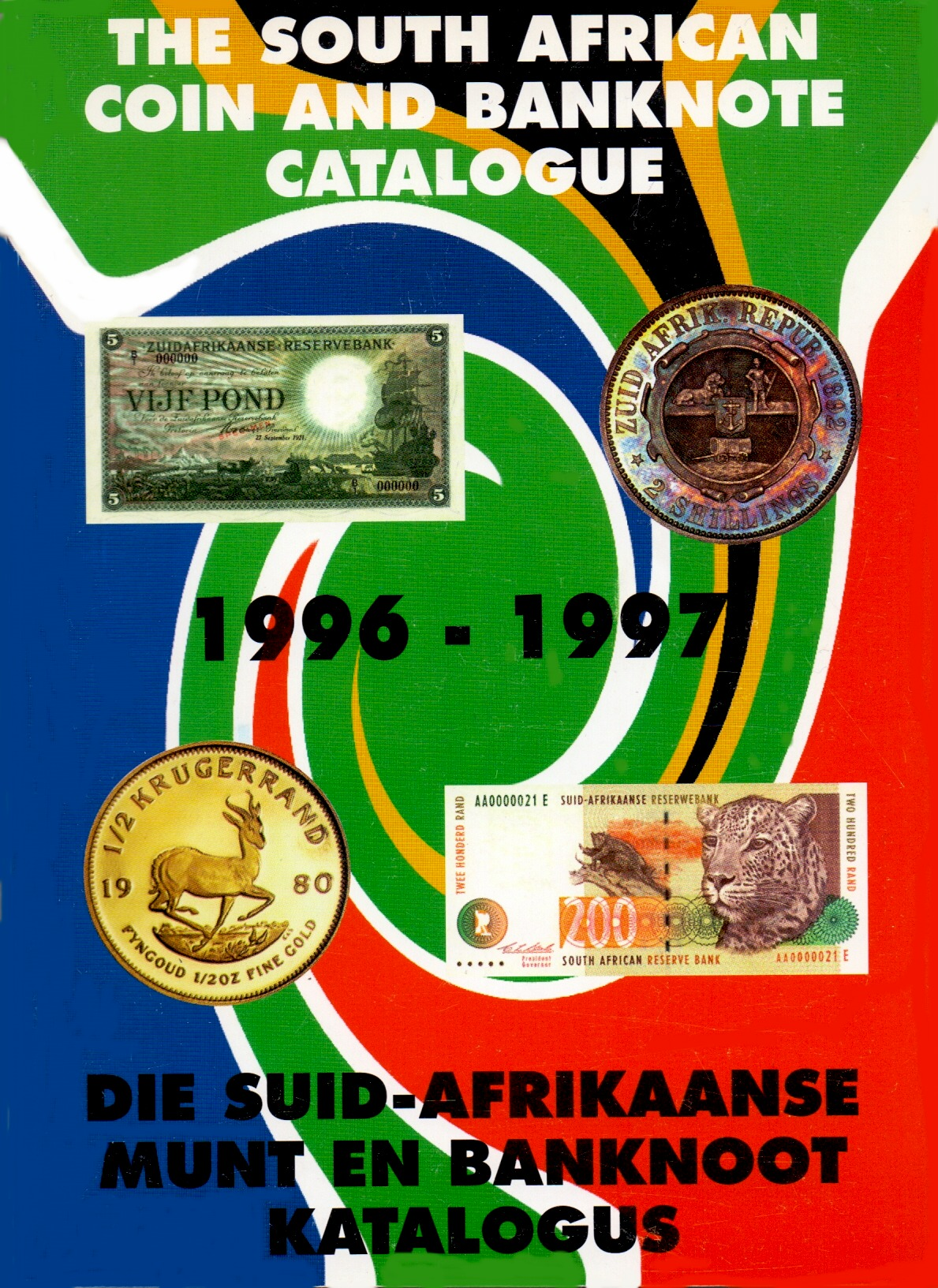Randburg Coin Catalogue 1996 to 1997