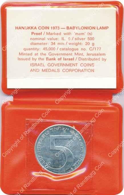 1973 ISRAEL SILVER 5 LIROT PROOF HANUKKA  BABYLON LAMP SILVER COIN